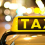 Tips to Choose the Right Taxi Service
